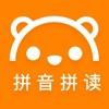 学拼音拼读-汉语拼音字母发音表学习
