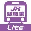 点击获取デジタル JR時刻表 Lite
