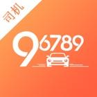 99约车司机端 icon