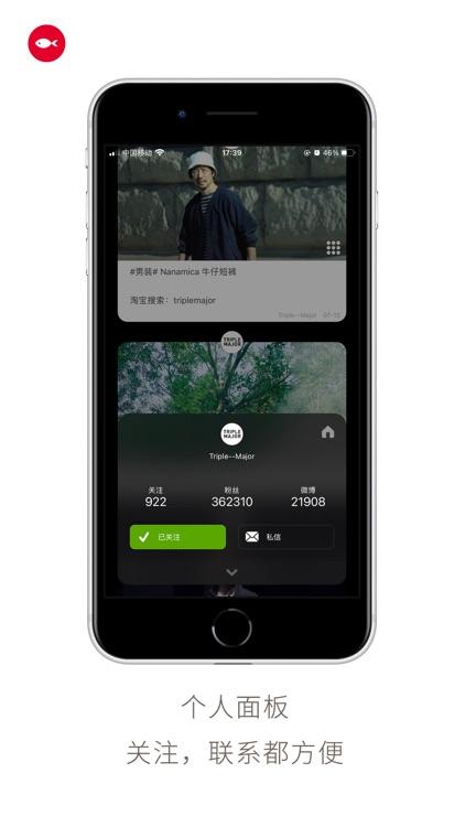 小推 - 观微,博览 screenshot-4
