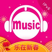 咪咕音乐-放肆听,趣玩乐