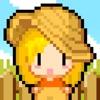 お姫様の牧場日記 - iPadアプリ