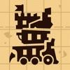 タワーランド - タワーディフェンスゲーム idle TD