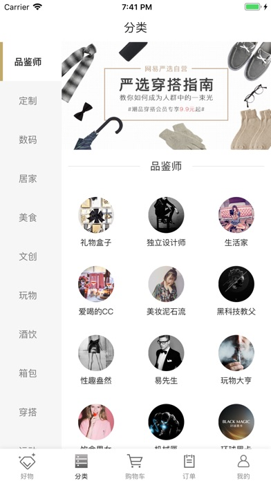 Screenshot for 款爷VIP in Indonesia App Store
