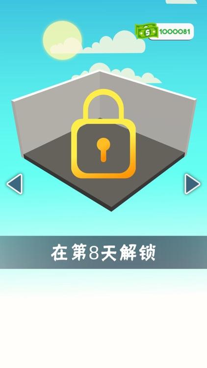维修大师3D (Repair Master 3D) screenshot-5