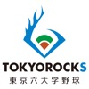 TOKYOROCKS - iPhoneアプリ