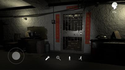 孙美琪疑案:周静 screenshot 5