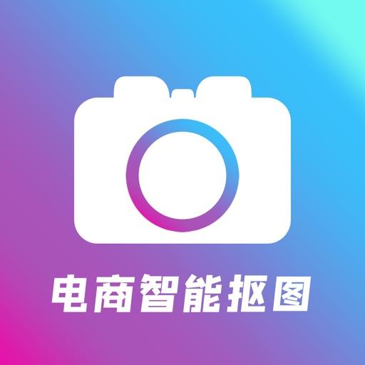 ID Photo Maker-Passport Photo