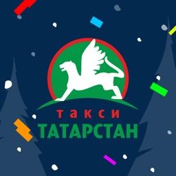 Такси Татарстан