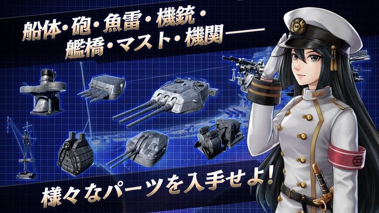 艦つく - Warship Craft - screenshot-4