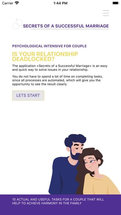 Секрети вдалого шлюбу