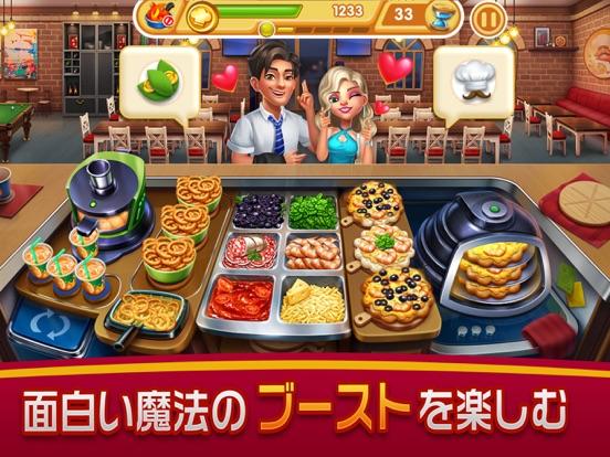 クッキングシティ - 料理ゲームのおすすめ画像1