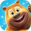 我的熊大熊二-熊出没之熊熊乐园正版授权