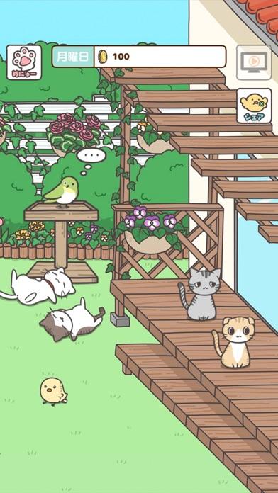飼い猫ぐらし ScreenShot0