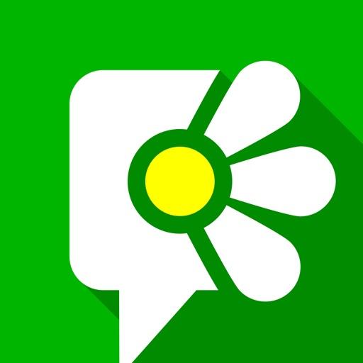 GardenTags – Plant ID & Care