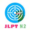 Sunshine College - JLPT Hunter N2 アートワーク
