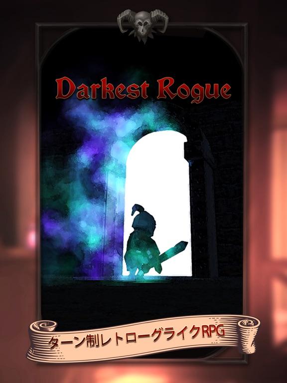 Darkest Rogueのおすすめ画像1