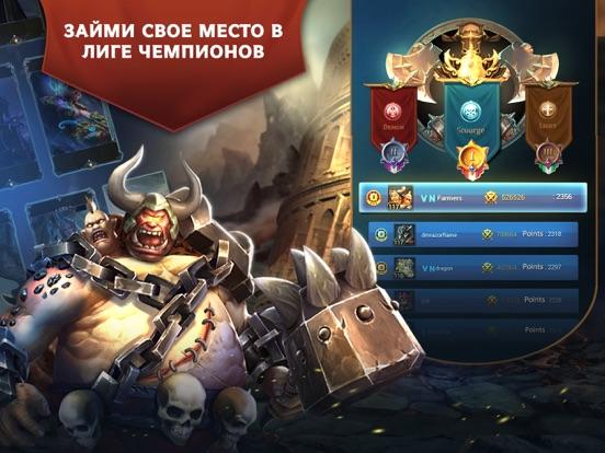 Игра Trials of Heroes: Idle RPG