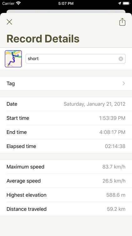 Ryotei - GPS Tracker screenshot-8