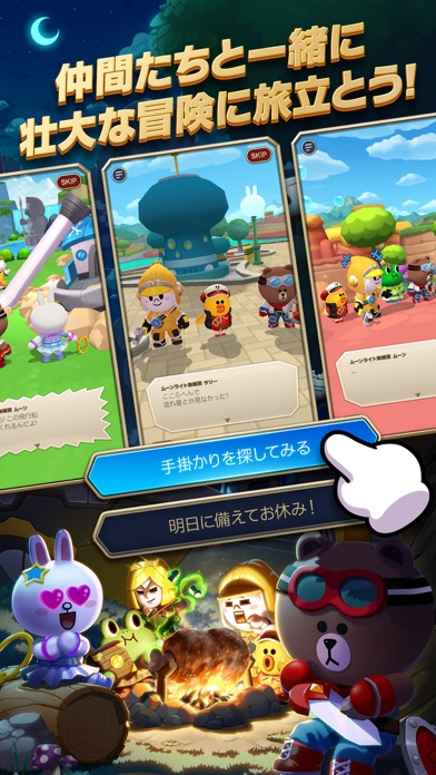 Screenshot for LINE ブラウンストーリーズ in Japan App Store