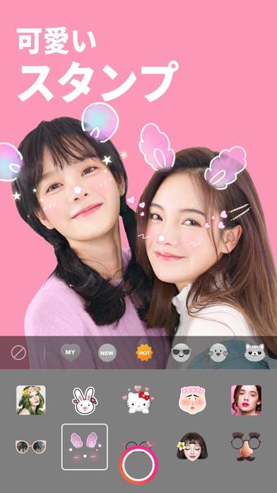 BeautyPlus-可愛い自撮りカメラ、写真加工フィルタースクリーンショット