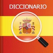 西语助手 Eshelper西班牙语词典翻译工具