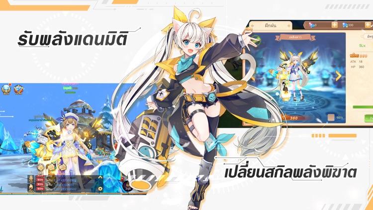 Tales of gaia- PVPศึกชิงจ้าว screenshot-3