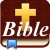 Handy Bible - iPhoneアプリ