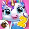 My Baby Unicorn 2 私の赤ちゃんユニコーン2 - iPhoneアプリ