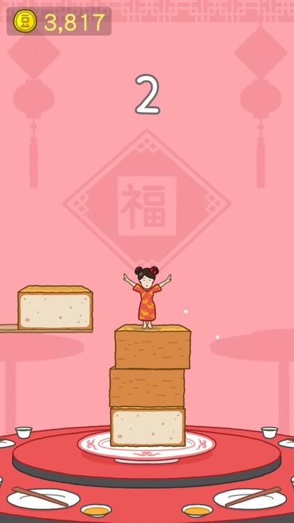 TOFU GIRL screenshot-6