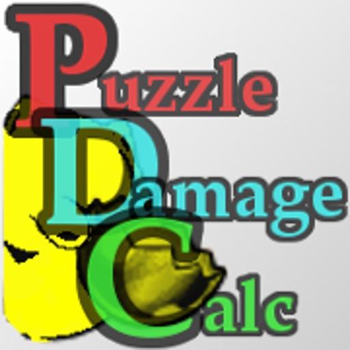 PDC パズドラダメージ計算