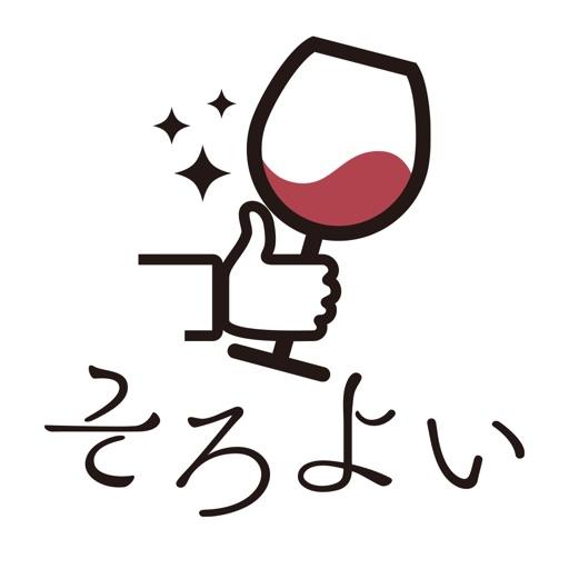 そろよい -全日本一人呑み協会公式アプリ-