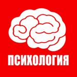 Психология и тренинги - Книги на пк