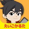 英語発音かるた フレーズマスター - マグナとふしぎの少女 - iPadアプリ