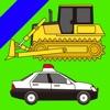 はたらくくるまブーブー【働く車で遊ぼう】 - iPhoneアプリ