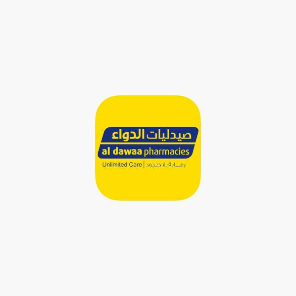 Al Dawaa Pharmacies On The App Store