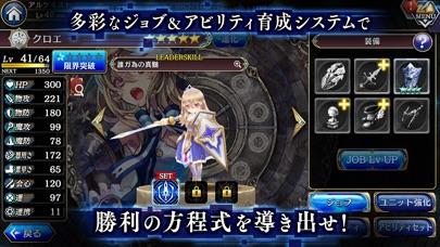 誰ガ為のアルケミスト screenshot1