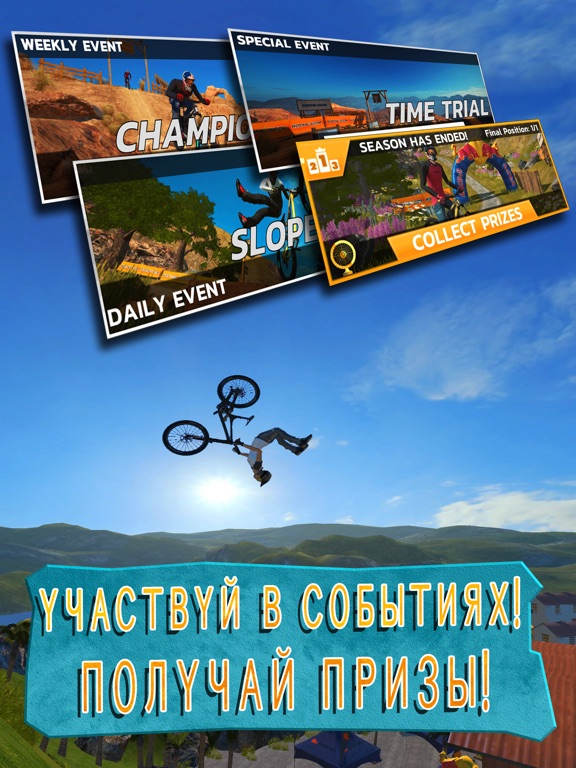 Скачать Bike Unchained 2