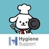 Hygiene Support - iPhoneアプリ