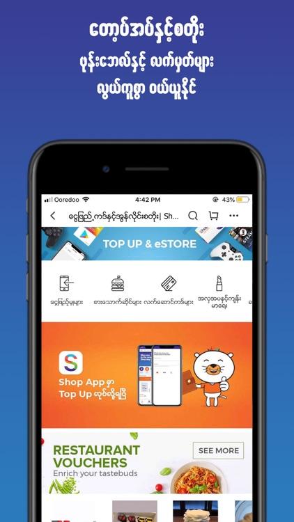 Shop Online Shopping App screenshot-4