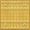 将棋の王 - iPadアプリ