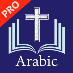 Arabic Bible Pro - اردو بائبل