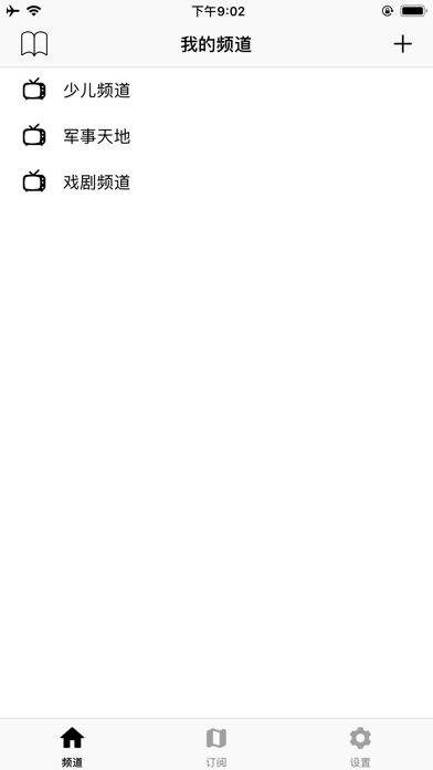 dotPlayerのおすすめ画像1