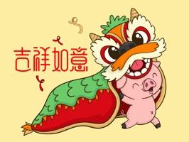 豬年祝福貼圖-2019新年快樂