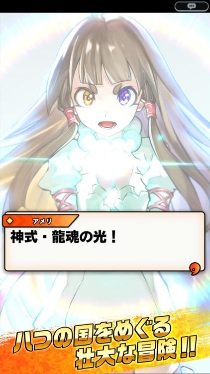 神式一閃 カムライトライブ【最強ロールプレイングゲーム】 screenshot-8