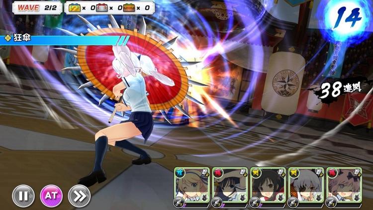 忍者大師 閃亂神樂 NEW LINK screenshot-5