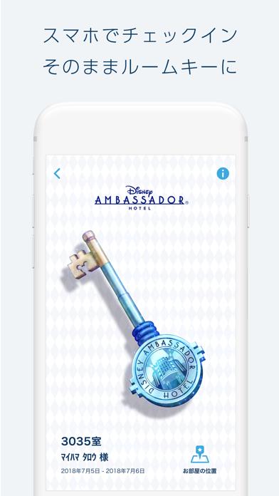Tokyo Disney Resort Appのおすすめ画像5