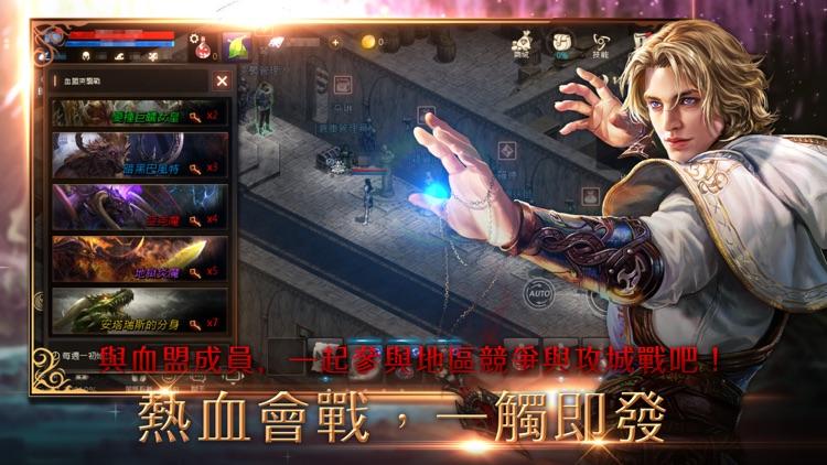 天堂M screenshot-2