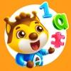 2歳から4歳 子供用ゲーム ・ 幼児向け動物知育パズル