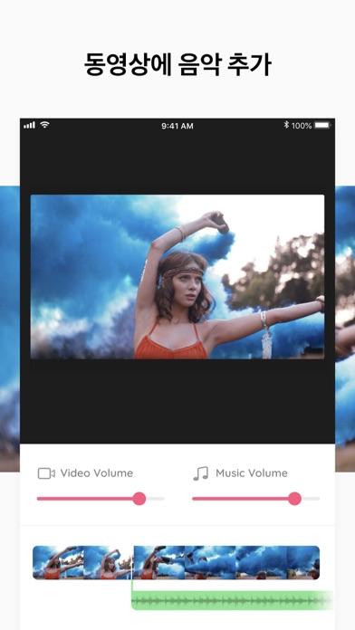 다운로드 동영상 자르기: 동영상 편집 & 잘라기 Android 용